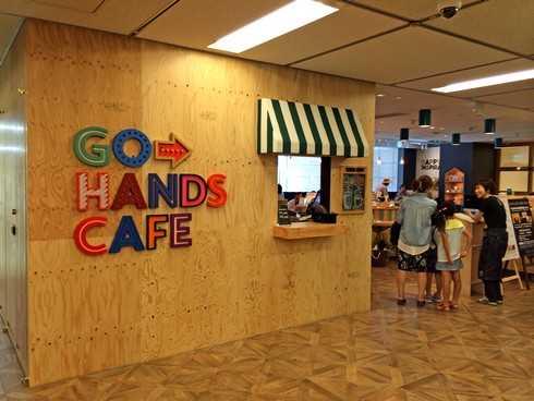 ハンズカフェ、東急ハンズ広島店にオープン!