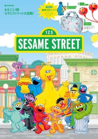 セサミストリート 画像
