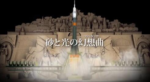 鳥取 砂の美術館でプロジェクションマッピング 画像1