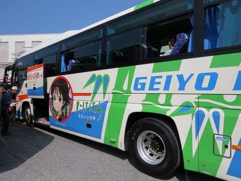 芸陽バス かぐや姫の「たまゆらラッピング」