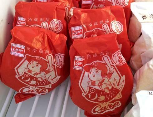 カープなくりーむパン、八天堂が広島駅限定で発売中