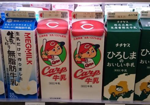 カープ牛乳 画像