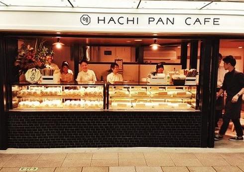 ハチパンカフェ、東京都秋葉原に八天堂プロデュースのカフェがオープン