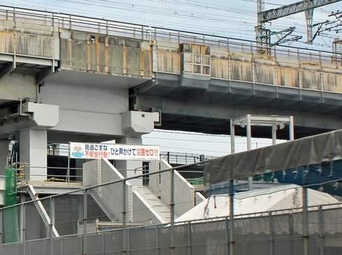 JR白島新駅に繋がる連絡階段