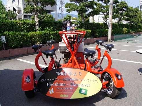 7人でこぐ自転車、カンファレンスバイク登場