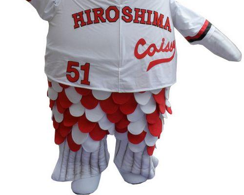 広島 コイッシー、うろこが可愛い