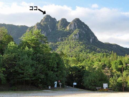 三倉岳 写真
