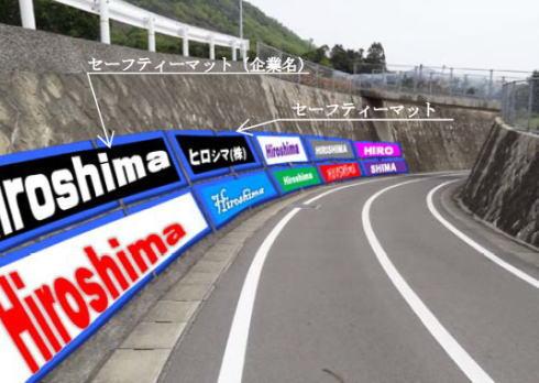サーキットのよう!コーナーに広告、尾道市瀬戸田のサイクリング道に