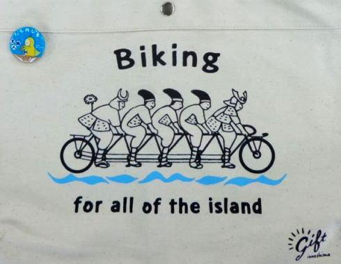 因島にサイクリング侍現る!かわいいバッグにプリント