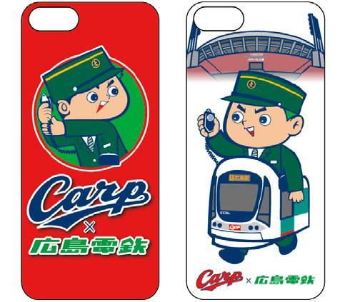 広電×カープコラボ 「広電坊や」デザイン iPhoneケースが数量限定で