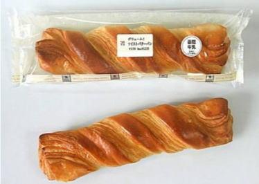 給食の味を思い出す?ご当地牛乳のパン、セブンから