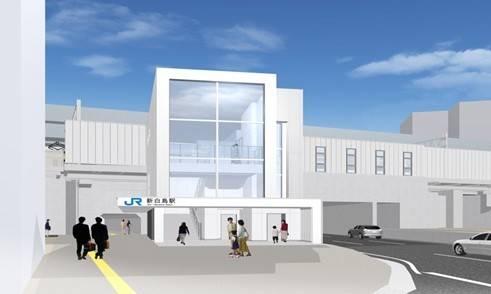 新白島駅に決定!JR及びアストラムライン新駅は2015年の春開業へ