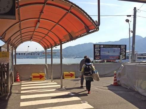 宮島口 JR桟橋が移動