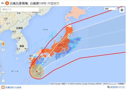 台風18号、5日夜中に速度早め翌朝 関東上陸も