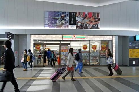 広島駅 エキナカ化