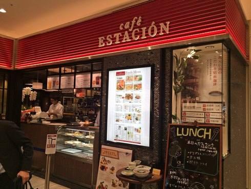 広島駅 新幹線口にカフェで朝食や軽食も