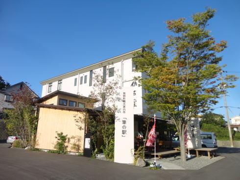 筆の駅、熊野の玄関口にコミュニケーションスペース