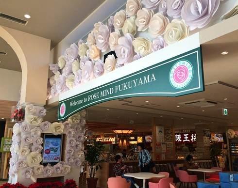 福山SA 館内も薔薇でいっぱい