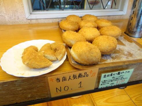 三次のパン屋さん カドー(CADEAU) カレーパン