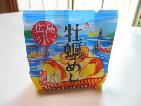 広島のうまい!牡蠣めし 画像