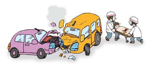 交通事故を減らそう