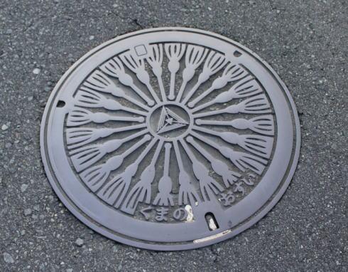安芸郡熊野町のマンホール