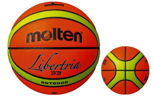 光る魔球?モルテンが野外バスケ応援商品発売