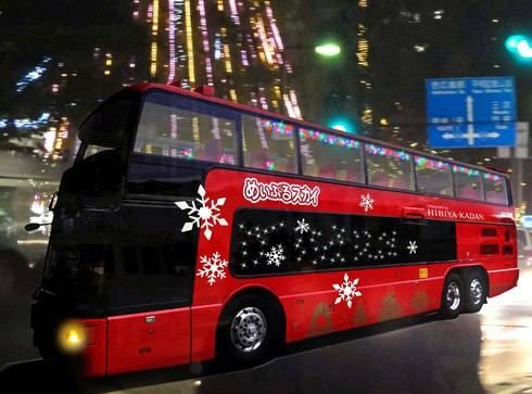 めいぷるスカイ、2階建てバスがドリミネーション臨時便運行へ