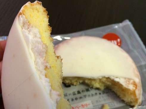 瀬戸田レモンケーキ、中にはレモンクリームも