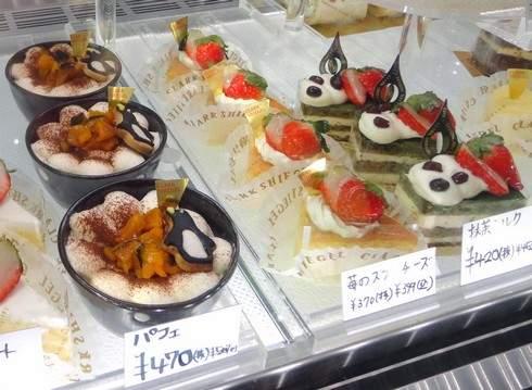 クラークシーゲル 海田店のケーキたち
