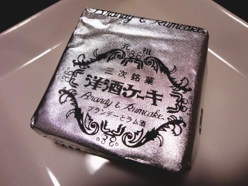 元祖洋酒ケーキは三次にあり!? 三上貫栄堂のお菓子たち
