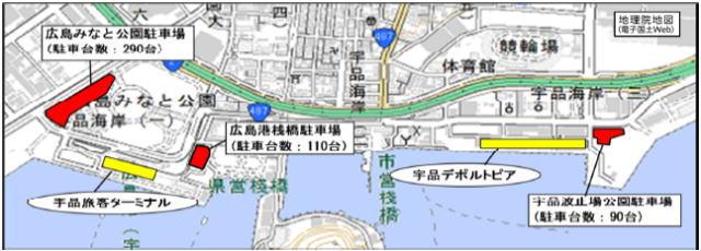 宇品駐車場 地図
