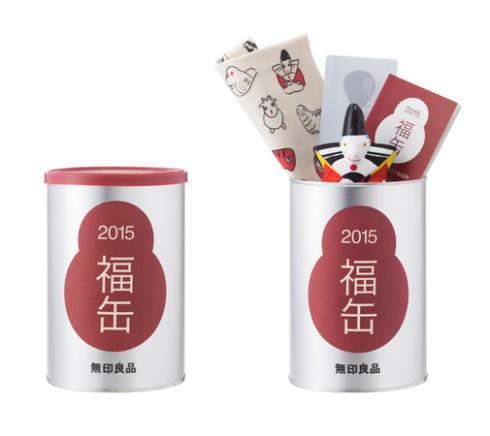 実質無料!の無印良品 福缶2015、広島の縁起物が初選定