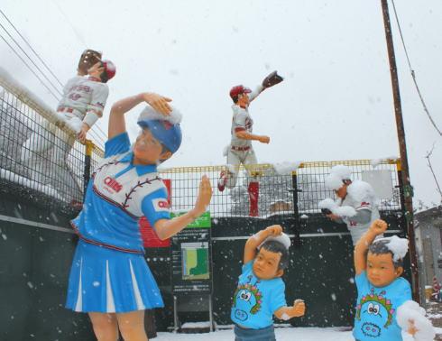 庄原 雪の風景 画像2
