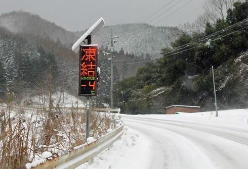 12月17日の大雪 庄原市1