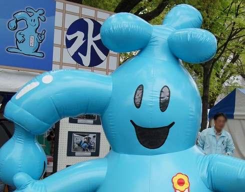じゃぐっちー、広島水道局のマスコットキャラクター