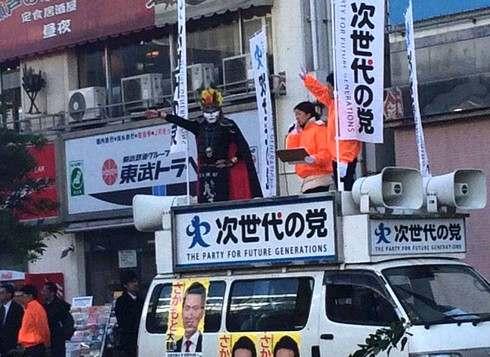 デーモン閣下 コスプレで選挙応援、次世代の党が無許可で「何が悪いんですか?」