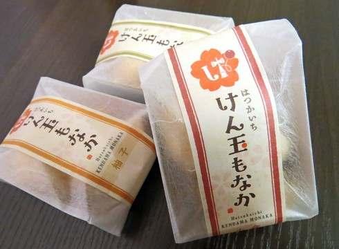 けん玉もなか、小倉・柚子・抹茶の3種類が廿日市市で