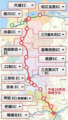 尾道松江線 マップ