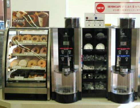セブンカフェドーナツ、レジ脇で提供開始