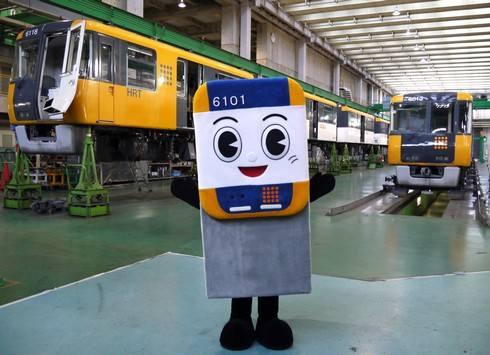 アストラムラインくん、広島高速交通が20周記念でマスコットの着ぐるみ誕生