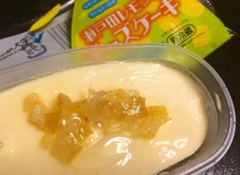 瀬戸田レモンのチーズケーキ、ローソンと県立広島大学のコラボで