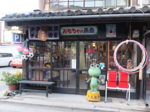 流星ワゴンロケ地、福山・鞆の浦の風景 おもちゃ屋