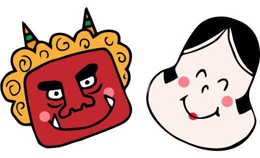 福山市の吉備津神社、ほら吹き神事