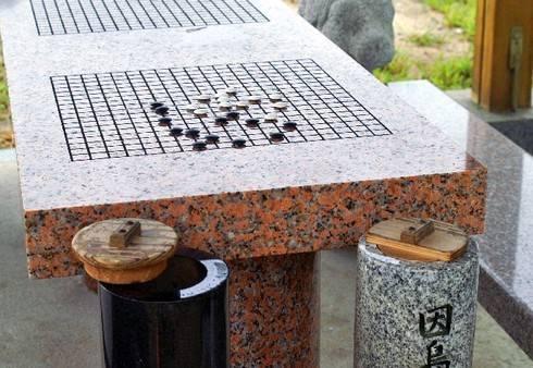 1月15日は「いい碁の日」、尾道市因島には囲碁公園も