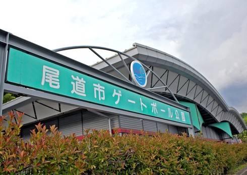 囲碁を楽しめる因島のゲートボール公園