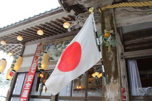 雪景色となった広島の元日、2日にかけて大雪にも