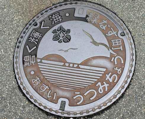 福山市(旧内海町)のマンホール