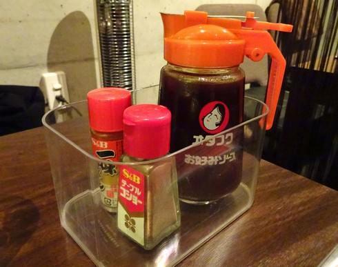 赤いへるめっと お好み焼きの調味料