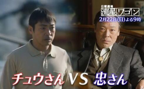 舞台は再び福山・鞆の浦へ!流星ワゴン6話 西島秀俊は父の運命を変えられるか?